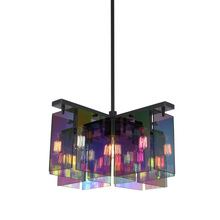 Sonneman 3175.51 - 5-Light Square Pendant